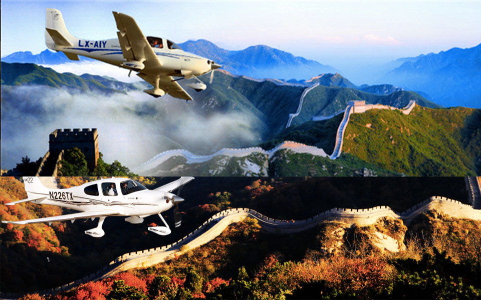 Beijing Airplane Tour and Great Wall SkyCruising